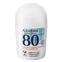 アサイゲルマ80